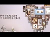 드리밍데이(성장+ 데이트 +리허설사진)